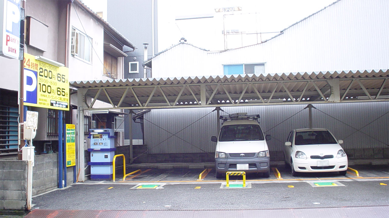 Self Service Car Parking Control System Forming Machines Auto Park Wiring Diagram Installation Examples Of Front Stoppers