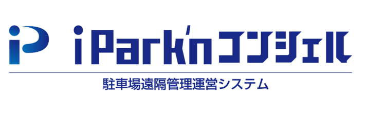iPark'nコンシェルロゴ - コピー.png